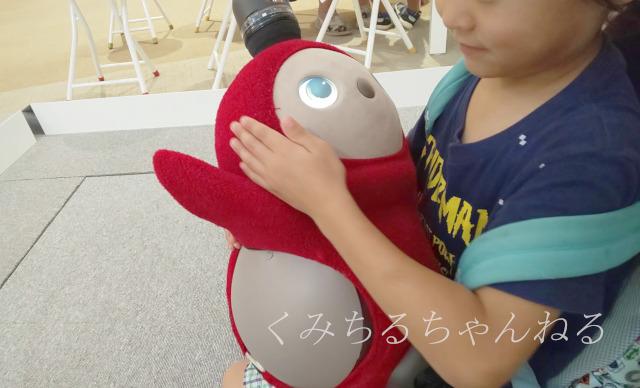 ラボットと子供
