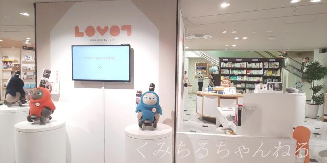 ラボットストア大阪高島屋