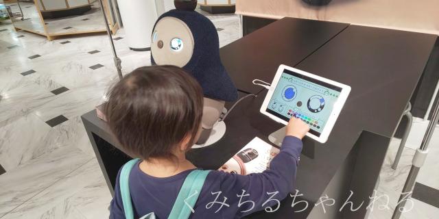 ラボットの目の塗り絵