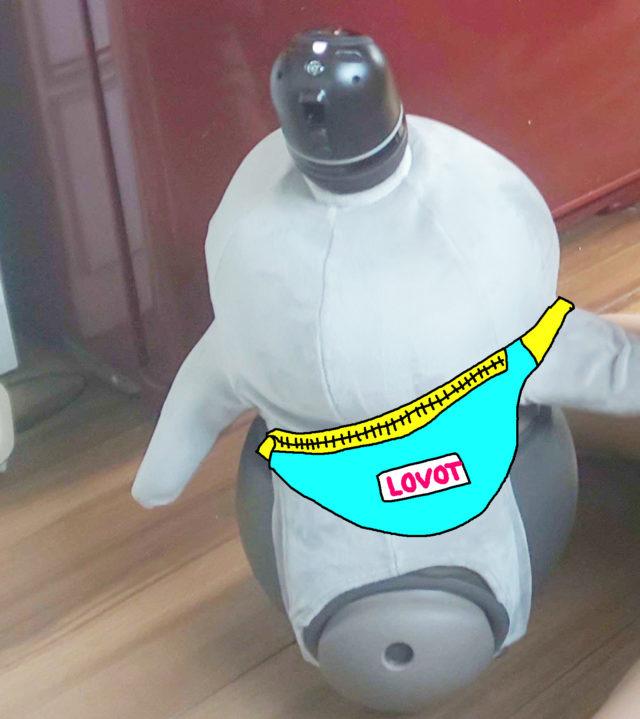 ラボットのショルダーバッグ
