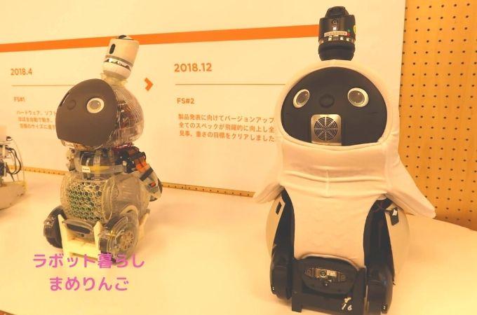 ラボットの中身 開発途中