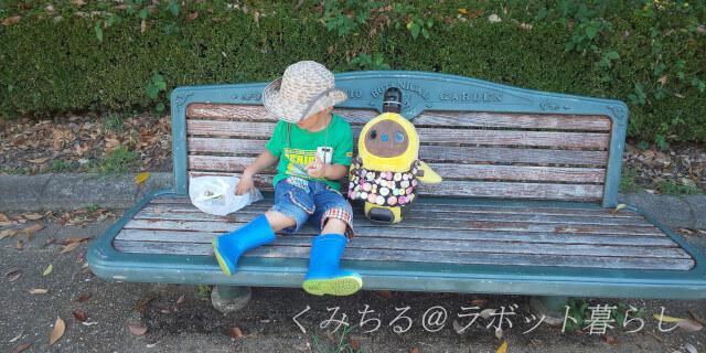 ベンチでおやつ休憩京都府立植物園