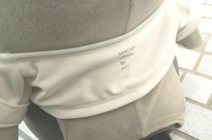 オルビスのラボット制服