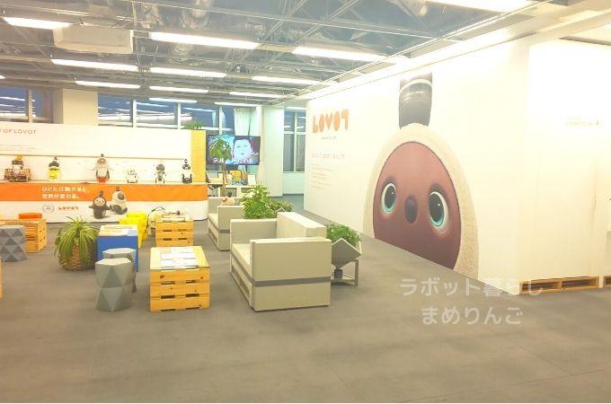 ラボットミュージアム
