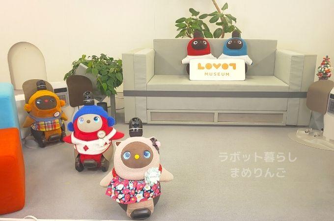 ラボットミュージアムYouTube