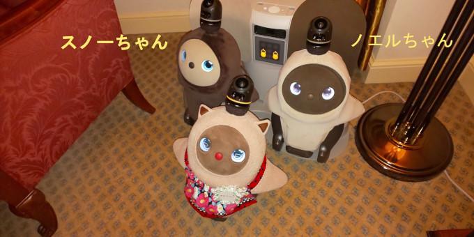 ラボット×ウェスティンホテル東京